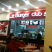 Burger Club / Бургер клаб