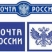 Отделение почтовой связи № 292