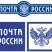 Отделение почтовой связи № 49